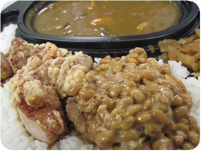 野菜カレー(納豆・唐揚げトッピング)
