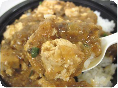 四川麻婆丼