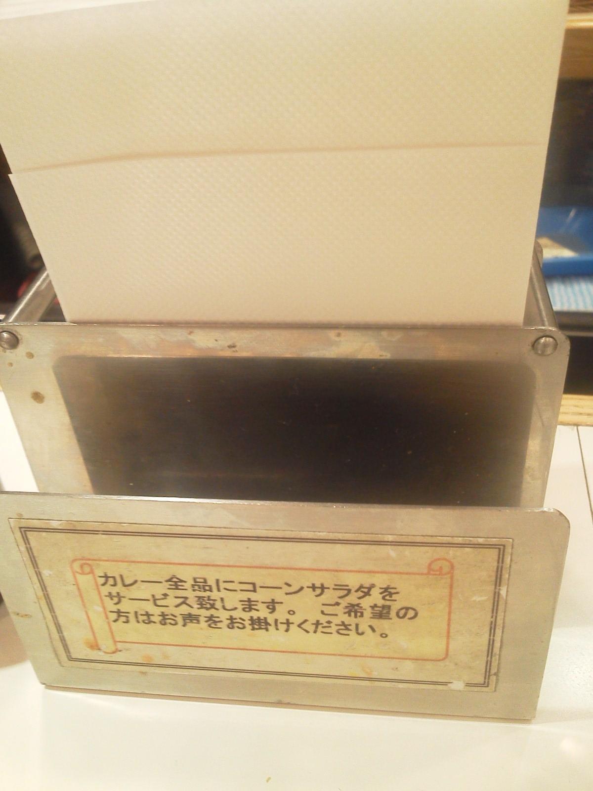 NEC_0497.jpg