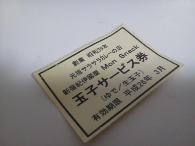 NEC_0516.jpg