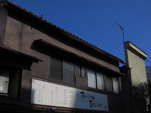 IMG_7921.jpg