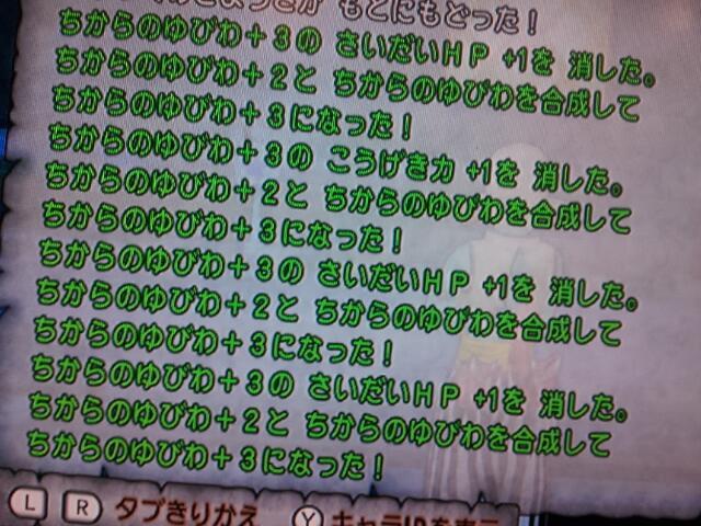201311272039473e1.jpg