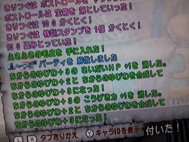 20131127204057be1.jpg