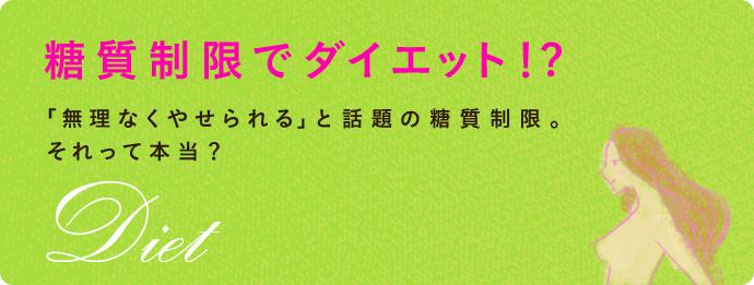 20131129120704cb0.jpg
