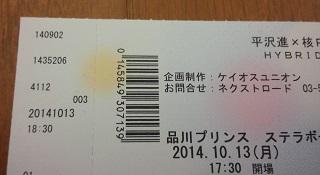20141015122903f1e.jpg