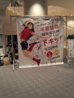 DSC_0731_convert_20121009163257.jpg