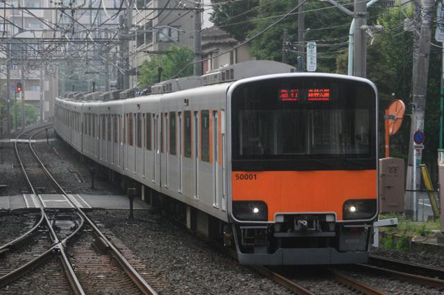 51001f.jpg