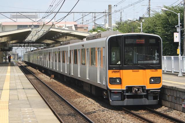 51051f.jpg
