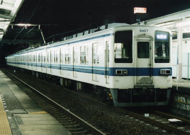 8407f.jpg