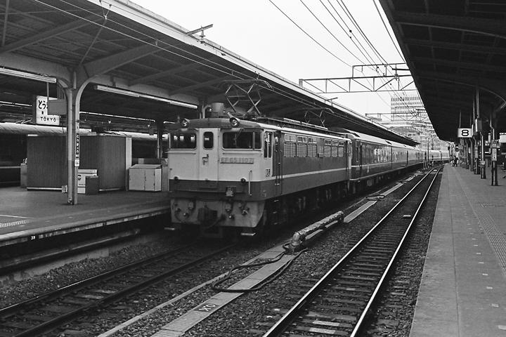600403東京駅_寝台急行銀河