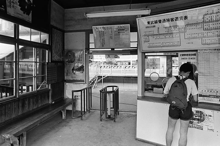 198603新藤原駅旧駅舎_04