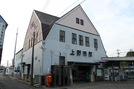 20090927_uenoshi-06.jpg