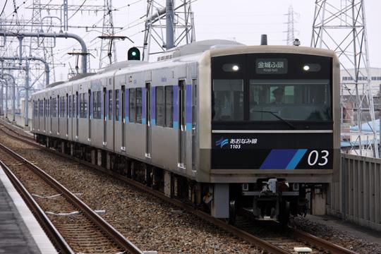 20110402_aonami_1000-01.jpg
