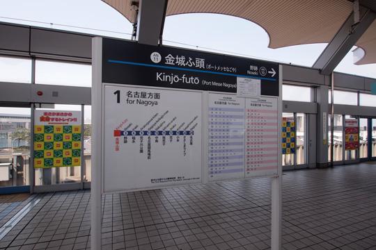 20110402_kinjo_futo-01.jpg