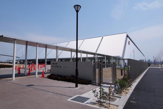 20110402_maglev_rail_park-07.jpg