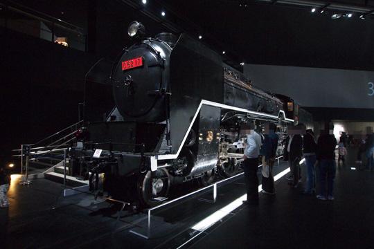 20110402_maglev_rail_park-11.jpg