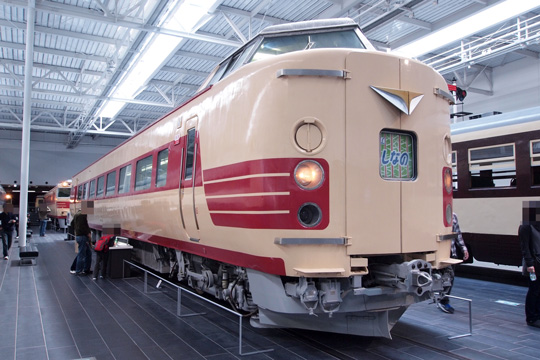 20110402_maglev_rail_park-25.jpg