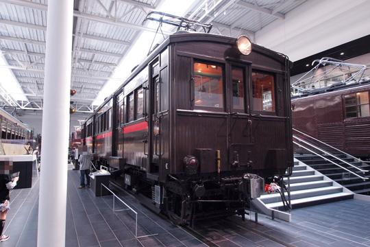 20110402_maglev_rail_park-27.jpg