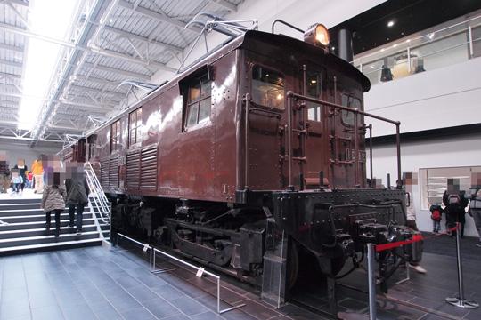 20110402_maglev_rail_park-28.jpg
