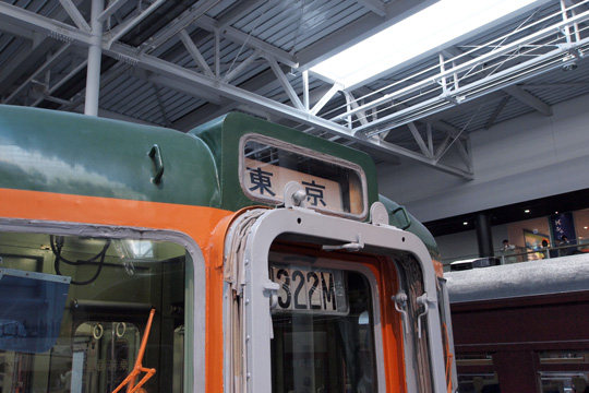 20110402_maglev_rail_park-42.jpg