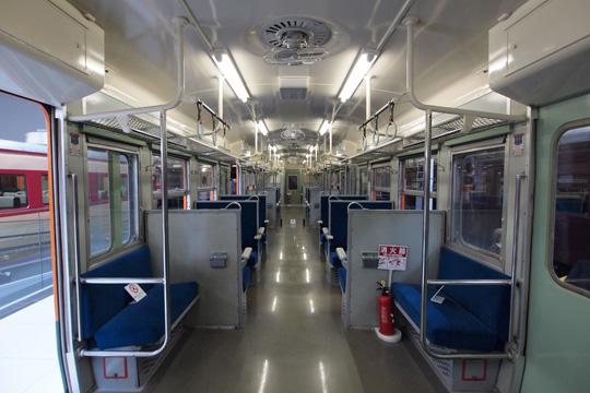 20110402_maglev_rail_park-43.jpg