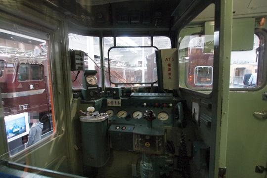20110402_maglev_rail_park-44.jpg