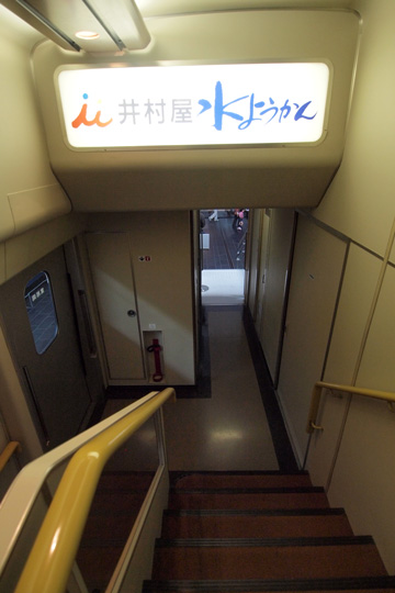 20110402_maglev_rail_park-56.jpg
