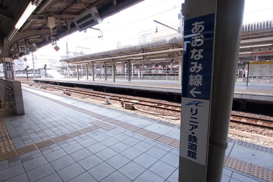 20110402_nagoya-01.jpg