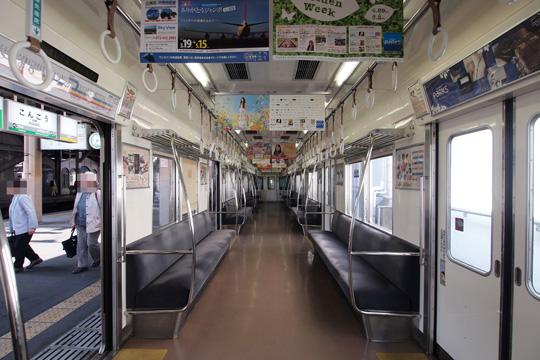 20110424_nankai_6200-in01.jpg