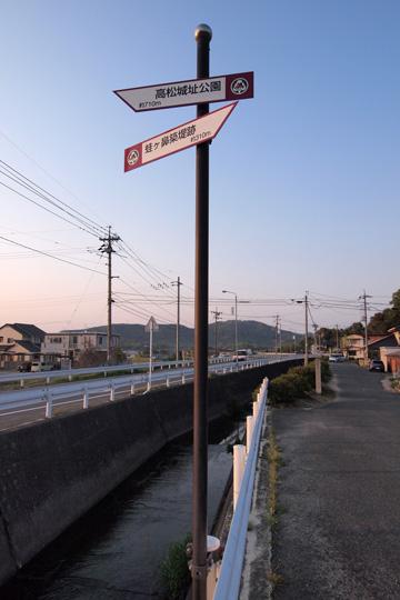 20110429_bicchu_takamatsu_castle-16.jpg