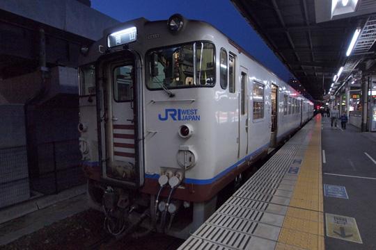 20110429_jrwest_dc_40_2000-02.jpg