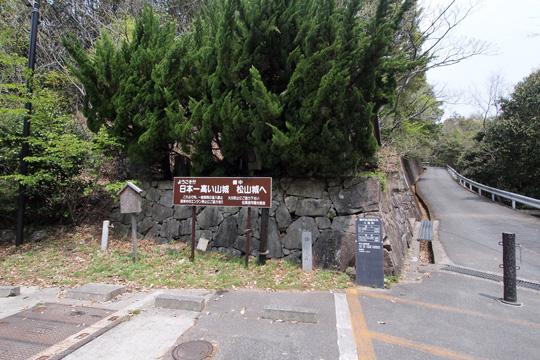 20110430_bicchu_matsuyama_castle-25.jpg