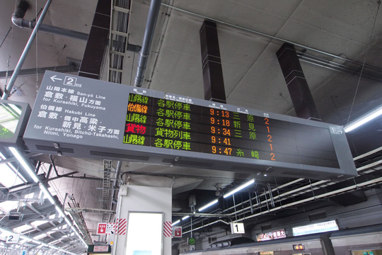 20110430_okayama-01.jpg