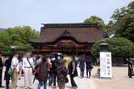 20110504_dazaifu_temmangu-02.jpg