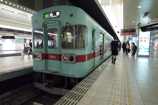 20110504_nishitetsu_5000-01.jpg
