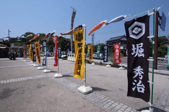 20110505_hizen_nagoya_castle-01.jpg