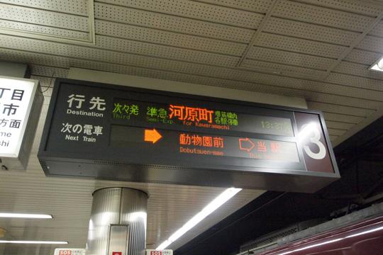 20110522_tengachaya-01.jpg
