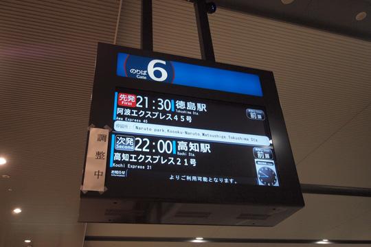 20110528_osaka-03.jpg