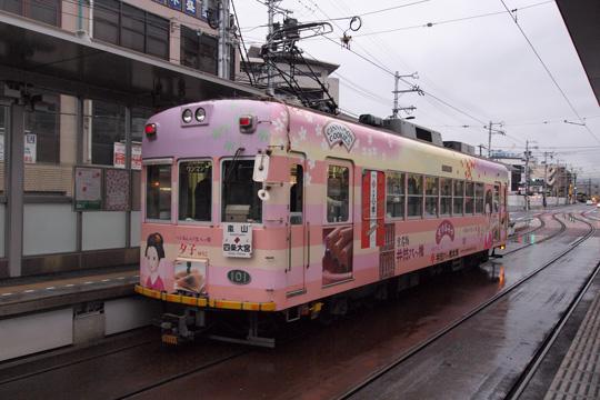 20110528_randen_mobo101-01.jpg