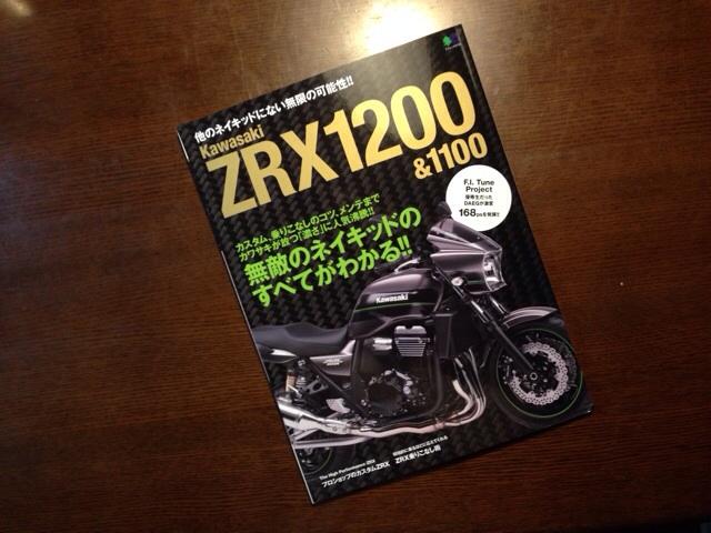 20131127201857d05.jpg