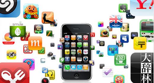 iPhoneアプリランキング