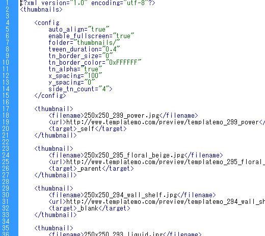 XMLファイル