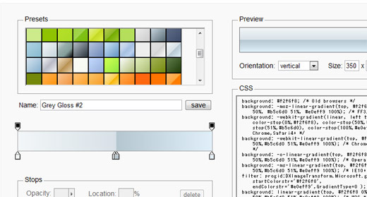 CSSグラデーションジェネレータ