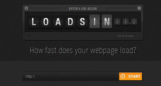 Webサイトの速度テスト