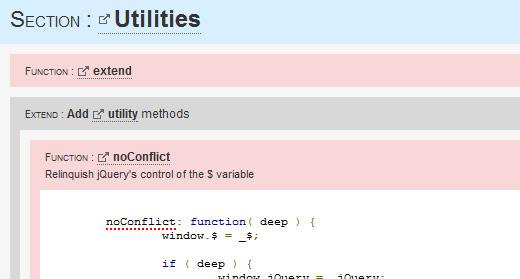 jQueryなどを構造化して分かりやすく表示