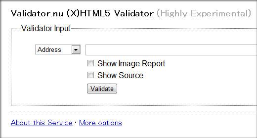 htmlの構文チェッカー