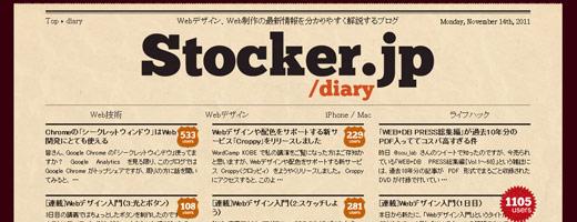 Stocker.jp