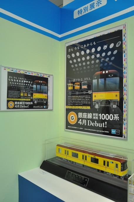DSC_0016_20120801201634.jpg