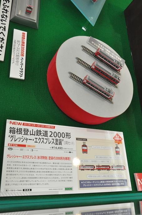 DSC_0026_20120801201633.jpg