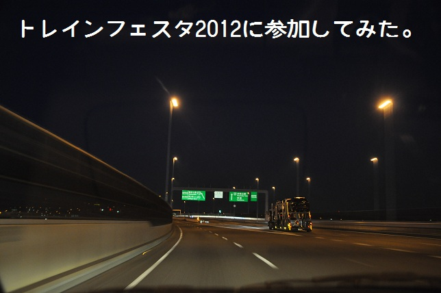 DSC_0196_20120521124754.jpg